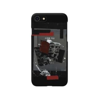 """sad scientist """"Serial"""" Smartphone cases"""