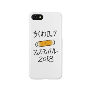 ちくロック Smartphone cases