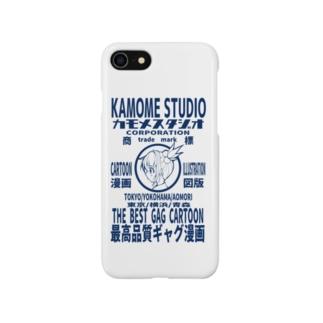 カモメスタジオ携帯ケース Smartphone cases