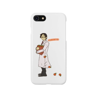 let it be Smartphone cases