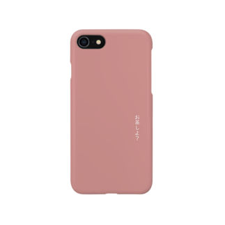 naaa-nの日本語ケース.お茶ピンク Smartphone cases
