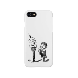 The Bab Ballads, with which are included Songs of a Savoyard(001421091) Smartphone cases