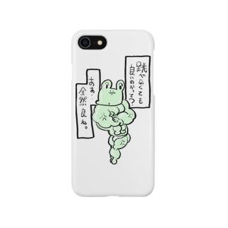 マッスルっぴー。 Smartphone cases