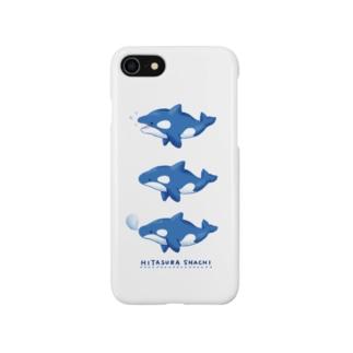 ひたすらシャチ Smartphone cases