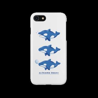 ゆるい絵のおみせのひたすらシャチ Smartphone cases