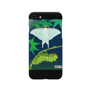 オオミズアオ♂ Smartphone cases