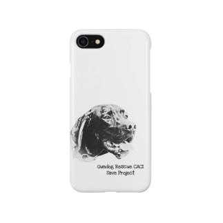 くぅちゃん[第2弾] Smartphone cases