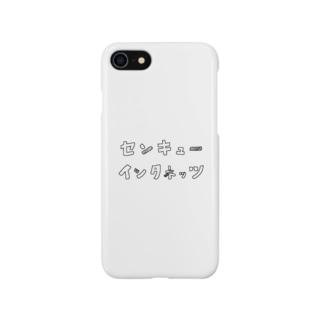 センキューインタネッツ Smartphone cases