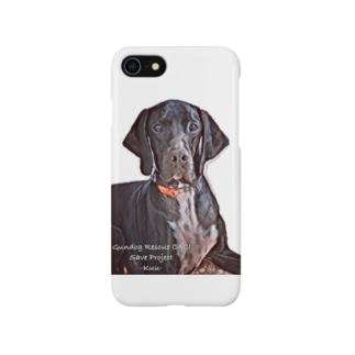 くぅちゃん[第1弾] Smartphone cases