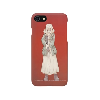 Marry You Smartphone cases