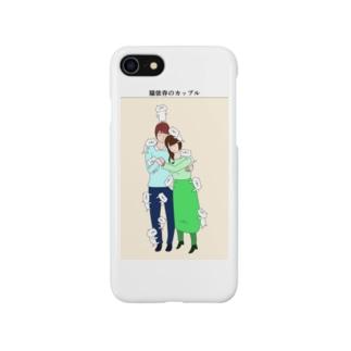 猫依存のカップル Smartphone cases