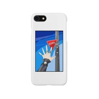 未着 Smartphone cases