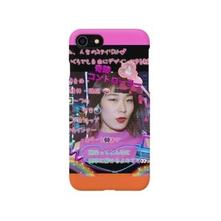 歌詞画(奇跡コントローラー) Smartphone cases