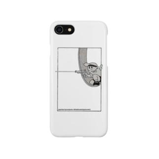 ピョン太救出大作戦 (少年) Smartphone cases