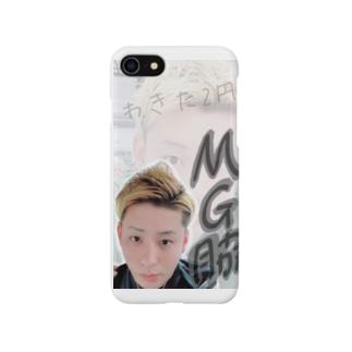 わきた2円 Smartphone cases