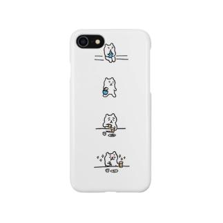 おつかれさま Smartphone cases