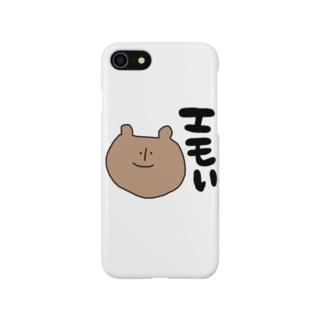 エモいクマ Smartphone cases