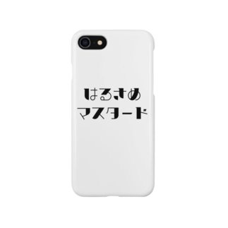 はるさめマスタード Smartphone cases