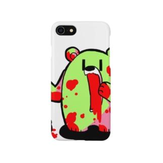 ザクロ大好きひぐまくん(けいこう) Smartphone cases