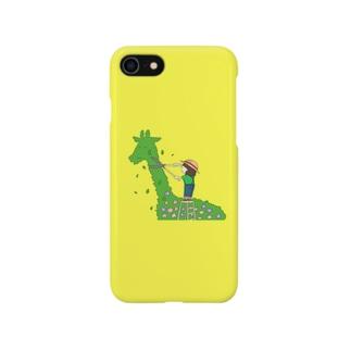 キリンを作る庭師 Smartphone cases