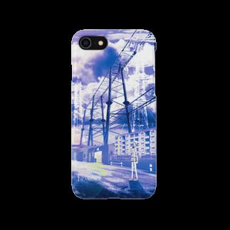 岩村月子のLSD青 Smartphone cases