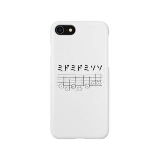 ミドミドミソソ♪ Smartphone cases
