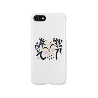 福を呼ぶふくろう Smartphone cases