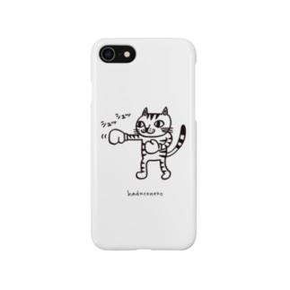 サウスポー(White) iPhoneケース Smartphone cases