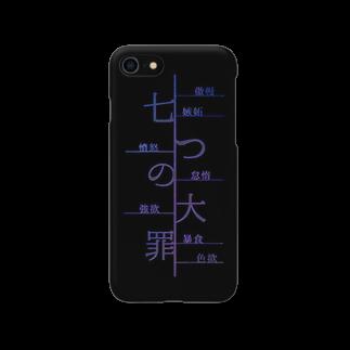 _Nasu_Kunの七つの大罪/NANATUNOTAIZAI Smartphone cases