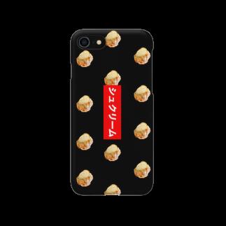 ワイのシュクリーム(SPECIAL) Smartphone cases