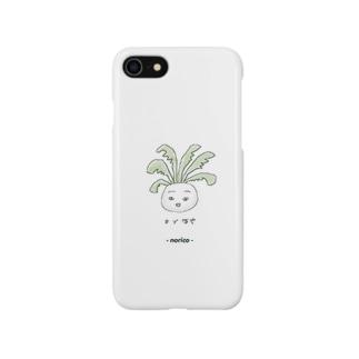カブ坊や 白 Smartphone cases