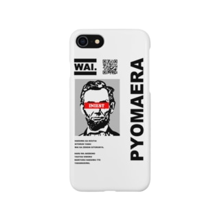 WAIフョン(モデルリンカーン) Smartphone cases