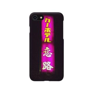 大人の空間 カーホテル恋路 Smartphone cases