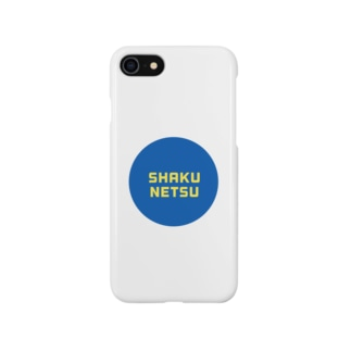 SHAKUNETSU② Smartphone cases
