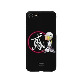 女職人【鳶】 Smartphone cases