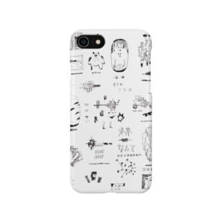 Super Smartphone cases