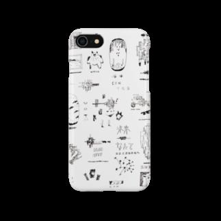 篠崎理一郎のSuper Smartphone cases