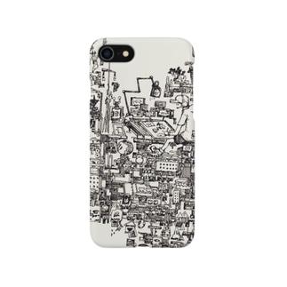 Study Smartphone cases
