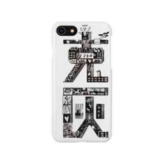 BEYOND ASH Smartphone cases