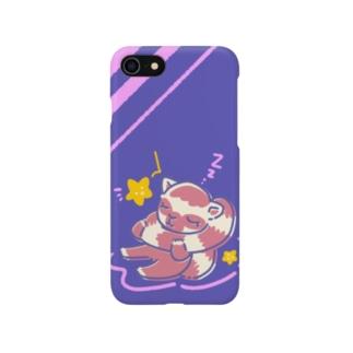 すやすやワオキツネザル Smartphone cases