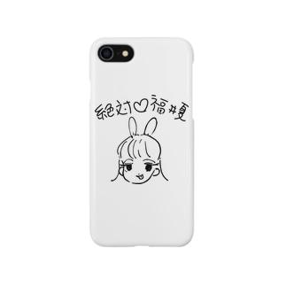 絶対♡福井夏 Smartphone cases