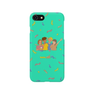 we're chilling out. Smartphone cases