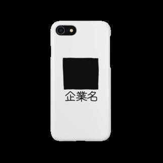 イソ(ベ)マスヲのPR Smartphone cases