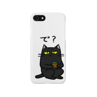 で?黒猫_関西弁シリーズ Smartphone cases