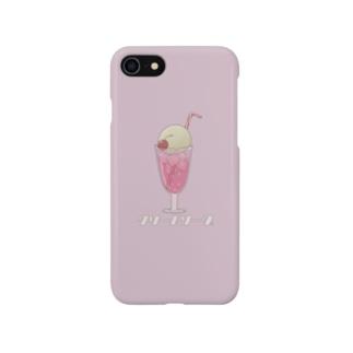 クリームソーダ(ストロベリー) Smartphone cases