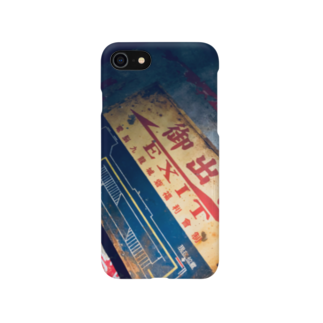 ゆる友梨の電脳空間 Smartphone cases