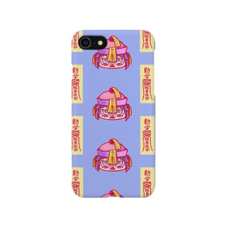 きょんしーちゃん(おふだつき)総柄 Smartphone cases