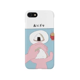 おにぎりにぎにぎ Smartphone cases