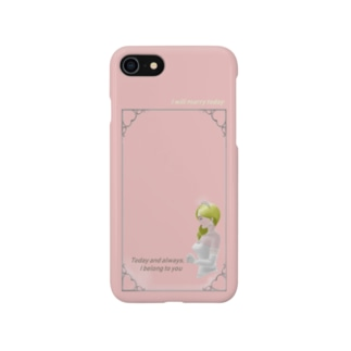 I will marry today Smartphone cases