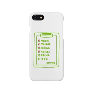 Check new generation 🗼 Smartphone cases
